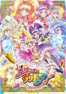 Mahou Tsukai Pretty Cure! Movie: Sự biến hình Kì diệu! Cure Mofurun!
