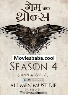 Download Game Of Thrones Season 4 Complete All Episodes {1 to 10} In Hindi Dual Audio 480p HDRip 1080p | 300Mb | 700Mb | ESUB | {Hindi+English}