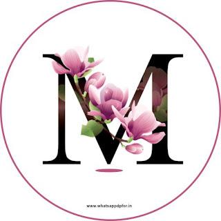 a m letter images download