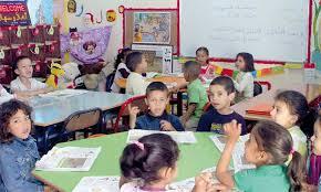 Ladies Circle, continue sa lutte contre l'abandon scolaire et lance son action «MADRASTI MOUSTAKBALI» au nord du Maroc