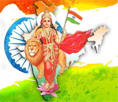 Bharat Mata भारत माता