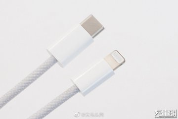 cable lighthing trenzado apple