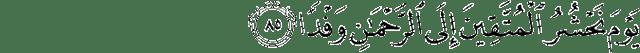 Surah Maryam ayat 85