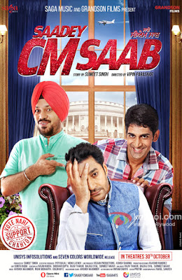 Saadey CM Saab 2016 Punjbai 720p HDRip 600MB HEVC world4ufree.ws , latest punjabi movie Saadey CM Saab 2016 world4ufree.ws Punjabi 720p hevc webrip hdrip free download 400mb or watch online full movie single link at world4ufree.ws