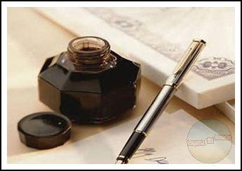 أشرف النعماني | رسائل