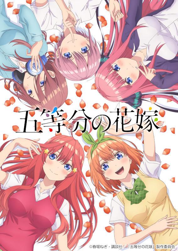 Plakat anime 5-toubun no Hanayome