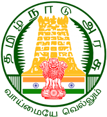 TNPSC Motor Vehicle Inspector Recruitment