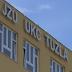 Obustavljene posjete pacijentima na JZU UKC Tuzla