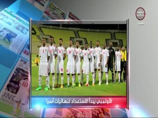 تردد قناة الشارقة الرياضية 2019 Sharjah Sport المجانية