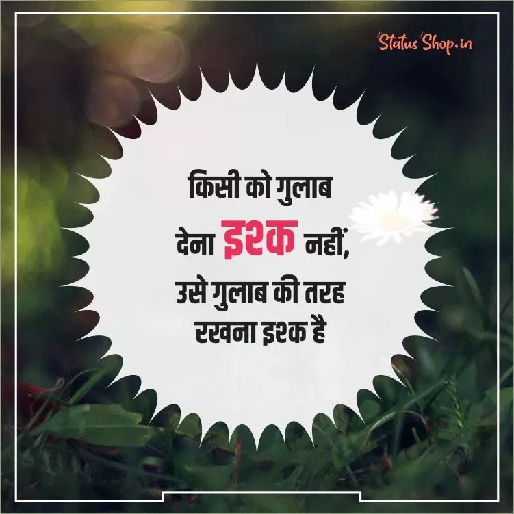 Sad-New-Shayari