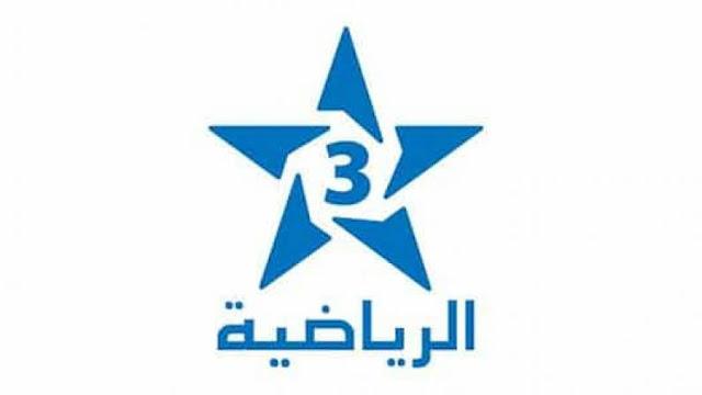 قناة الرياضية المغربية بث مباشر – Arryadia live