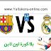 مشاهدة مباراة أساطير ريال مدريد وأساطير برشلونة بث مباشر بتاريخ 12-02-2016 مباراة خيرية