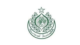 Sindh Govt Health Department Jobs 2021 in District Jamshoro - Health Department Government Of Sindh Jobs 2021 Pakistan