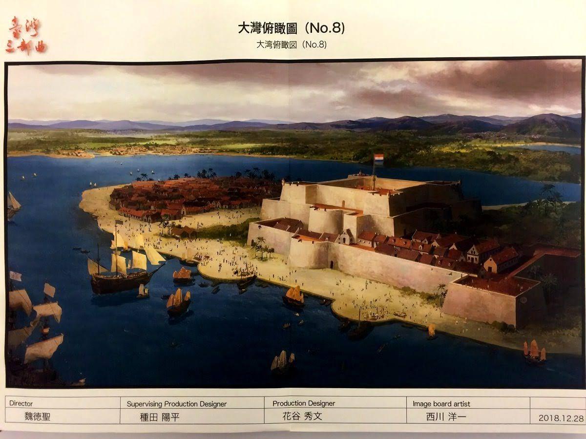 打造超過迪士尼的台灣主題樂園 「豐盛之城」將有一片海洋、二座城堡、三種文化、四個主題村、五部影片