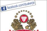 Lowongan kerja PT Hanjaya Mandala Sampoerna Tbk Terbaru Februari 2015