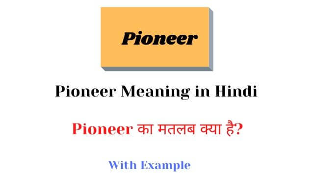 Pioneer meaning in hindi