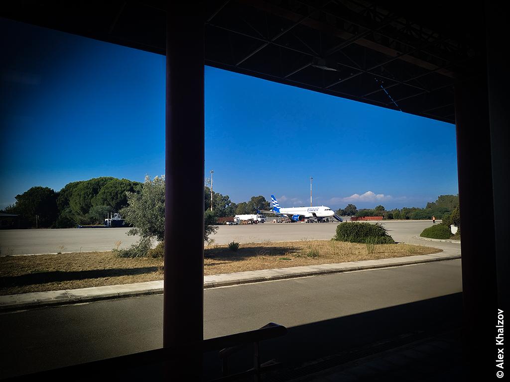 аэропорт Араксос