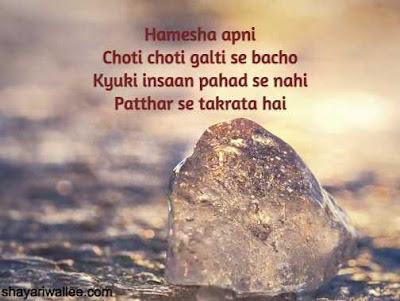 motivational quotes by gulzar