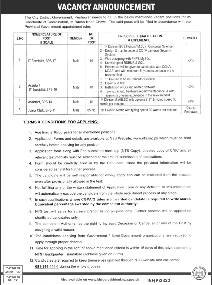 Bps-11 to Bps-17 Jobs In City District Government Peshawar 17 May 2017