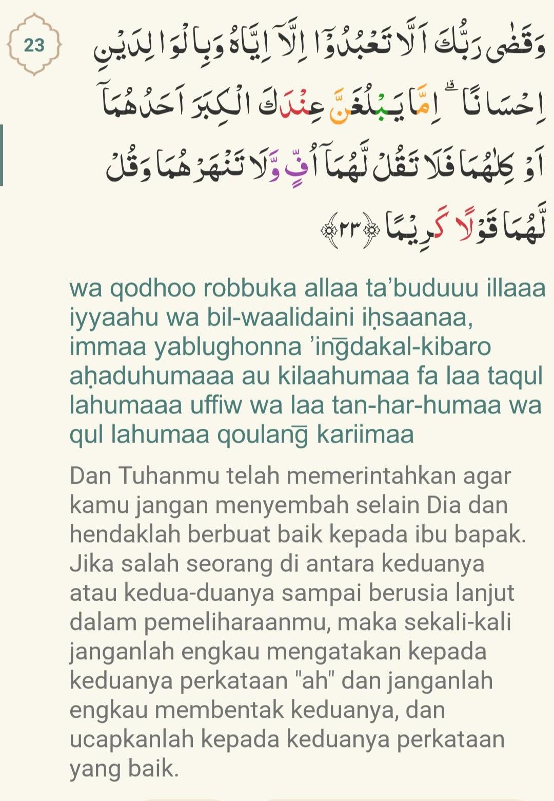 Soal latihan agama Islam kelas 8 smp kurikulum 2013