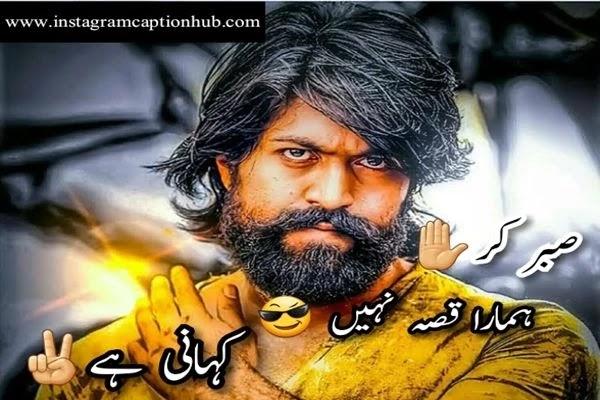 Badmashi-Status-Urdu-Photo3