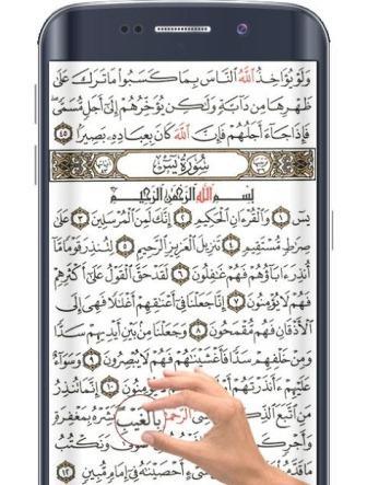download al-quran untuk hp android