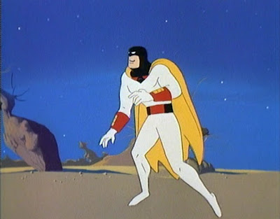 Space Ghost Series Image 4