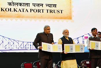 प्रधान मंत्री नरेंद्र मोदी ने   कोलकाता पोर्ट का नाम बदलकर श्यामा प्रसाद मुखर्जी पोर्ट कर दिया