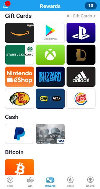 شرح تطبيق FeaturePoints لربح المال من الانترنت