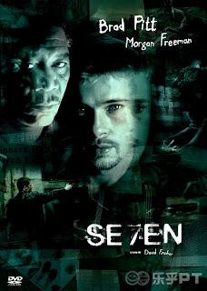 Se7en 7 ข้อต้องฆ่า
