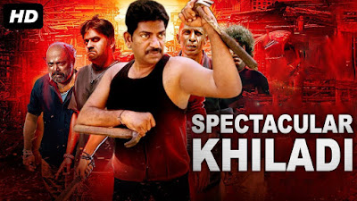 Poster Of Spectacular Khiladi Full Movie in Hindi HD Free download Watch Online 720P HD