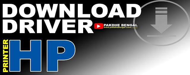 driver printer hp, download printer hp, driver hp, free download driver printer hp