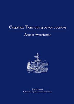 Arkadi Avérchenko, Esquinas torcidas y otros cuentos, Ancile