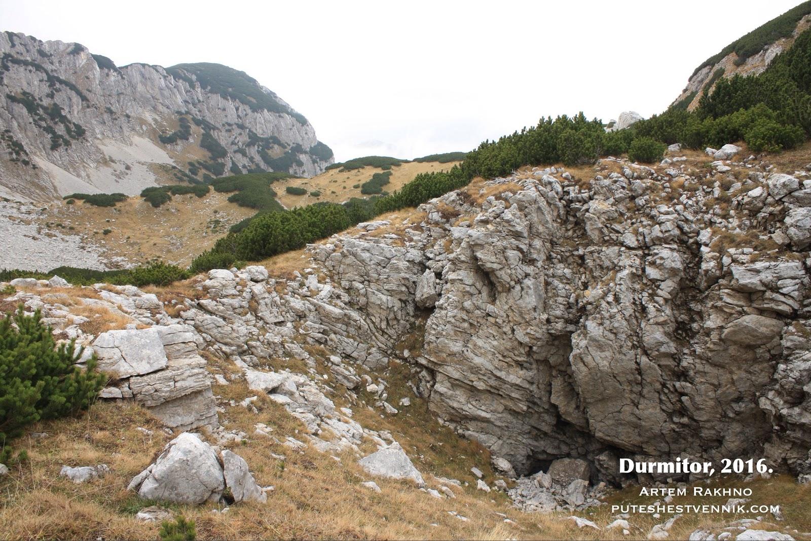 Скалы в Дурмиторе