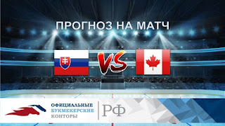 (Хоккей) Словакия – Канада смотреть онлайн бесплатно 13 мая 2019 прямая трансляция в 21:15 МСК.