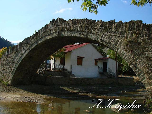 Το γεφύρι του Δοτσικού Δοτσικό Γρεβενών