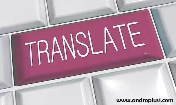 افضل برنامج ترجمة للايفون