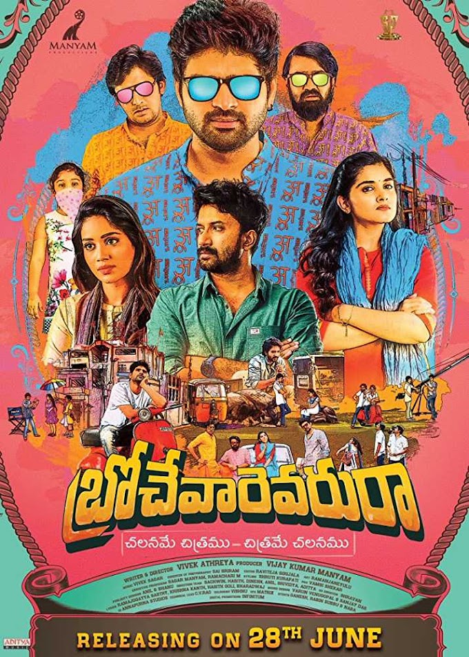 Brochevarevarura (Telugu) Movie Ringtones and bgm for Mobile
