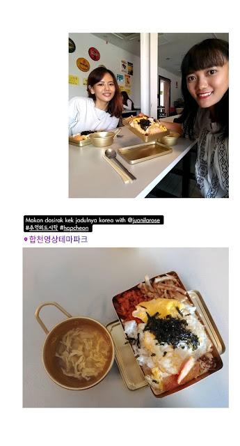 Hapcheon Movie Theme Park Lunch Box
