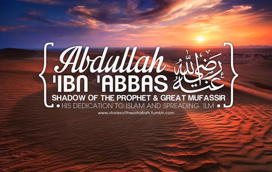 Abdullah Ibnu Abbas