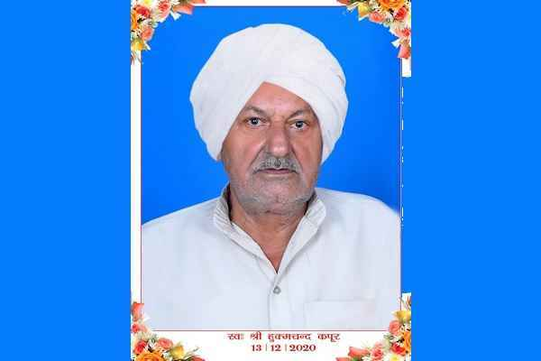 patrakar-sanjay-kapoor-father-hukumchand-kapoor-passed-away
