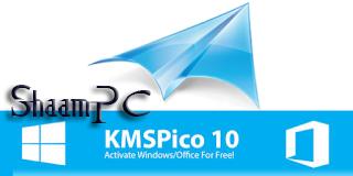 Kms10 v10 free download shaam pc download free and enjoy kms10 v10 softwareoffline installer free setup kms10 v10 ccuart Choice Image