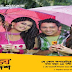 Banglalink Desh Package Tariff