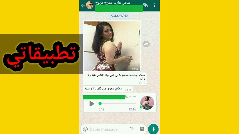 صوفي الإخلاء ضباب ارقام رجال للزواج Comertinsaat Com