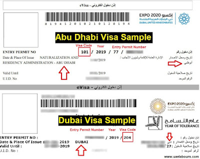 UAE Real Visa and Fake Visa