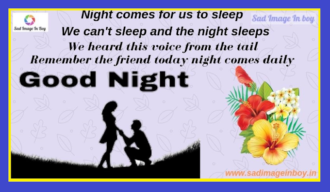 655+ Latest Good Night Images With Love And Good Night Sleep Tight Good Night Quotes Images Download