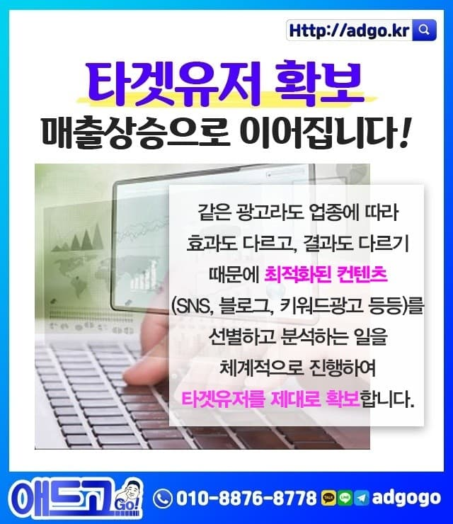 대전중구마케팅홍보