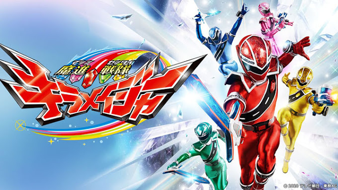 Mashin Sentai Kiramager Batch Subtitle Indonesia