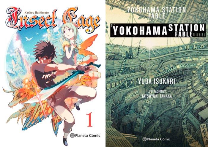 Novedades Planeta Comic mayo 2021: Insect Cage manga & Yokohama Station novela