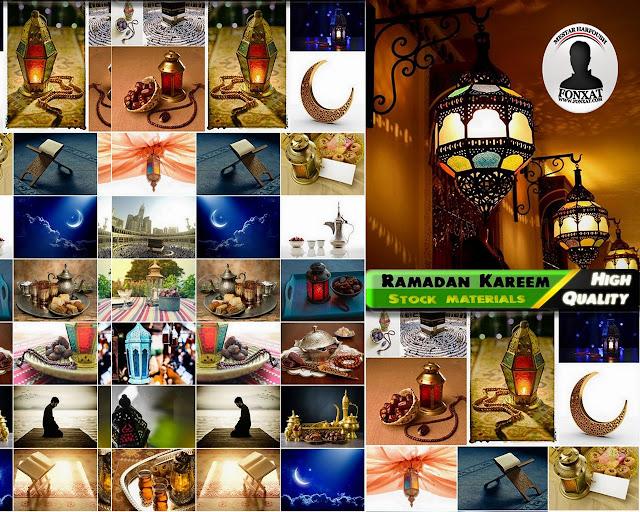 مجموعة الصور والفيكتور الاسلامية الخاصة بشهر رمضان 2016 المجموعة 10